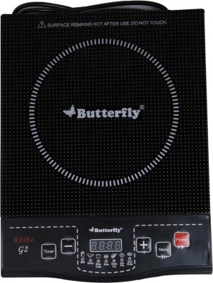 Butterfly-Power-Hob-Rhino-Induction-Cooktop