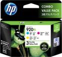 HP 920XL Multicolour Ink - Multicolour