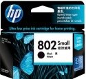 HP 802 Small Black Ink Cartridge: Inks & Toners