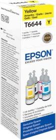 Epson L100/l200/l210 Yellow Ink (Yellow)