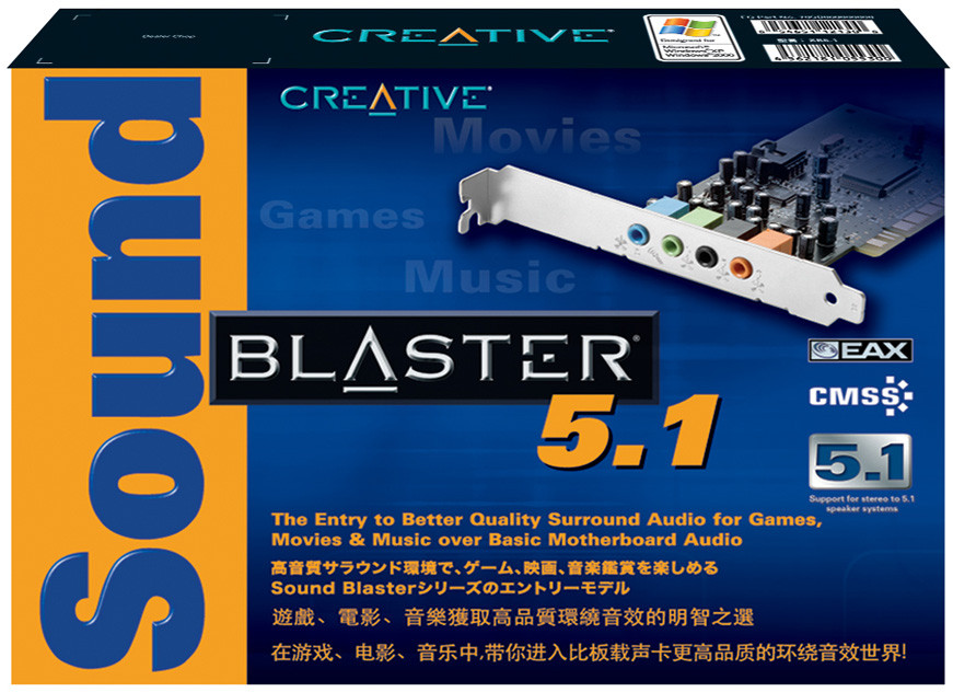 sound blaster 5.1 sb1070 driver