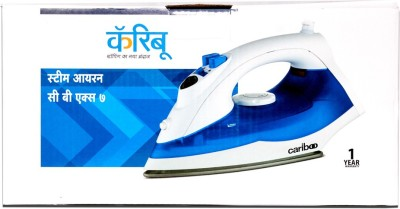 Cariboo CBX 7 Steam Iron (Blue)