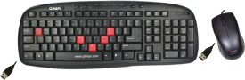 Quantum QHM 8899 COMBO USB Wired USB Keyboard & Mouse Combo