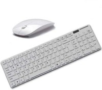 Zebion G1600 USB Receiver Keyboard & Mouse Combo (White)