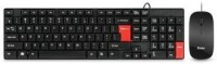 Enter E-C150U Wired USB Keyboard & Mouse Combo (Black)