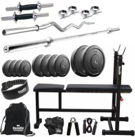 Headly 90 Kg Combo 6 Home Gym & Fitness Kit