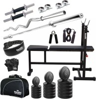 Headly 90 Kg Combo CC 6 Total Gym & Fitness Kit