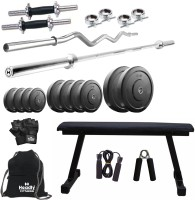 Headly 46 Kg Combo 7 Home Gym & Fitness Kit