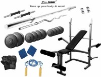 Protoner 68 Kgs & Multy Bench Gym & Fitness Kit