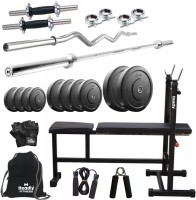 Headly 80 Kg Combo 5 Home Gym & Fitness Kit