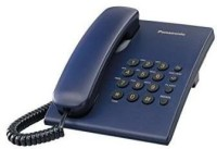 Panasonic KX-TS500MXFD Corded Landline Phone