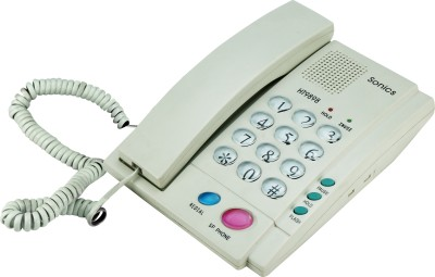Sonics HT-9898 WHITE Corded Landline Phone (WHITE)