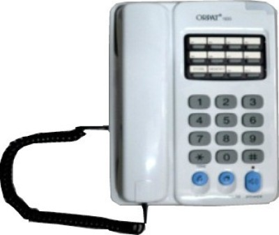 Orpat 1820 Corded Landline Phone (White)