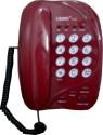 Orpat 1410 Corded Landline Phone - BRG