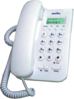 Binatone Spirit 200 Corded Landline Phone (White)