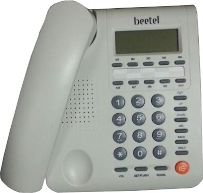 Beetel M59 Corded Landline Phone (Off White)