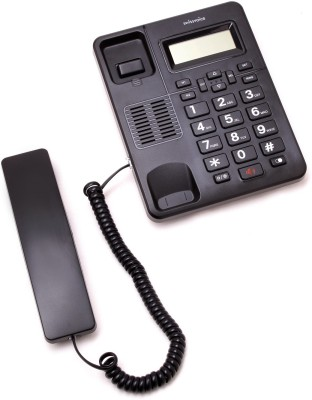 Swiss Voice CP22 Corded Landline Phone (Black)