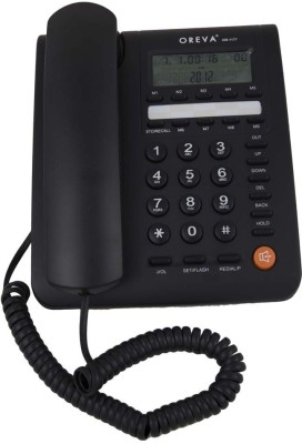 Oreva Or-1177 Corded Landline Phone (Black)