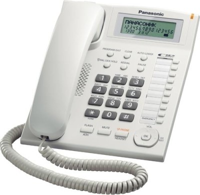 Panasonic KX-TS880MXWD Corded Landline Phone (White)