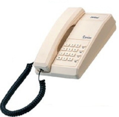 Beetel B 11 Corded Landline Phone (White)