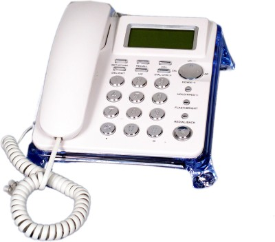 Talktel F-10 Wh Corded Landline Phone (White)