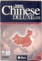 Topics Entertainment Instant Immersion Chinese - 8 CD-ROMs