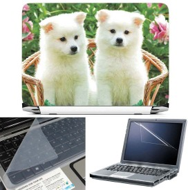 FineArts Two Puppy on Chair 3 in 1 Laptop Skin Pack With Screen Guard & Key Protector Combo Set