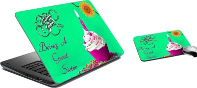 meSleep Rakhi quotes Great sister