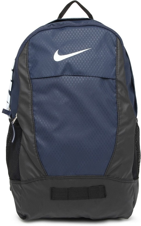 Nike Max Air Backpack India - Musée des impressionnismes Giverny c85cfe59c2