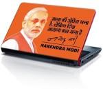 Bluegape Narendra Modi Quote Sign