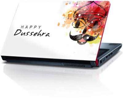 Shopkeeda Diwali SLS055701 Vinyl Laptop Decal Laptop