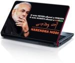 Bluegape Narendra Modi