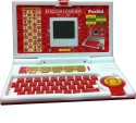 Prasid English Learner Laptop For Kids 20 Activities - Red