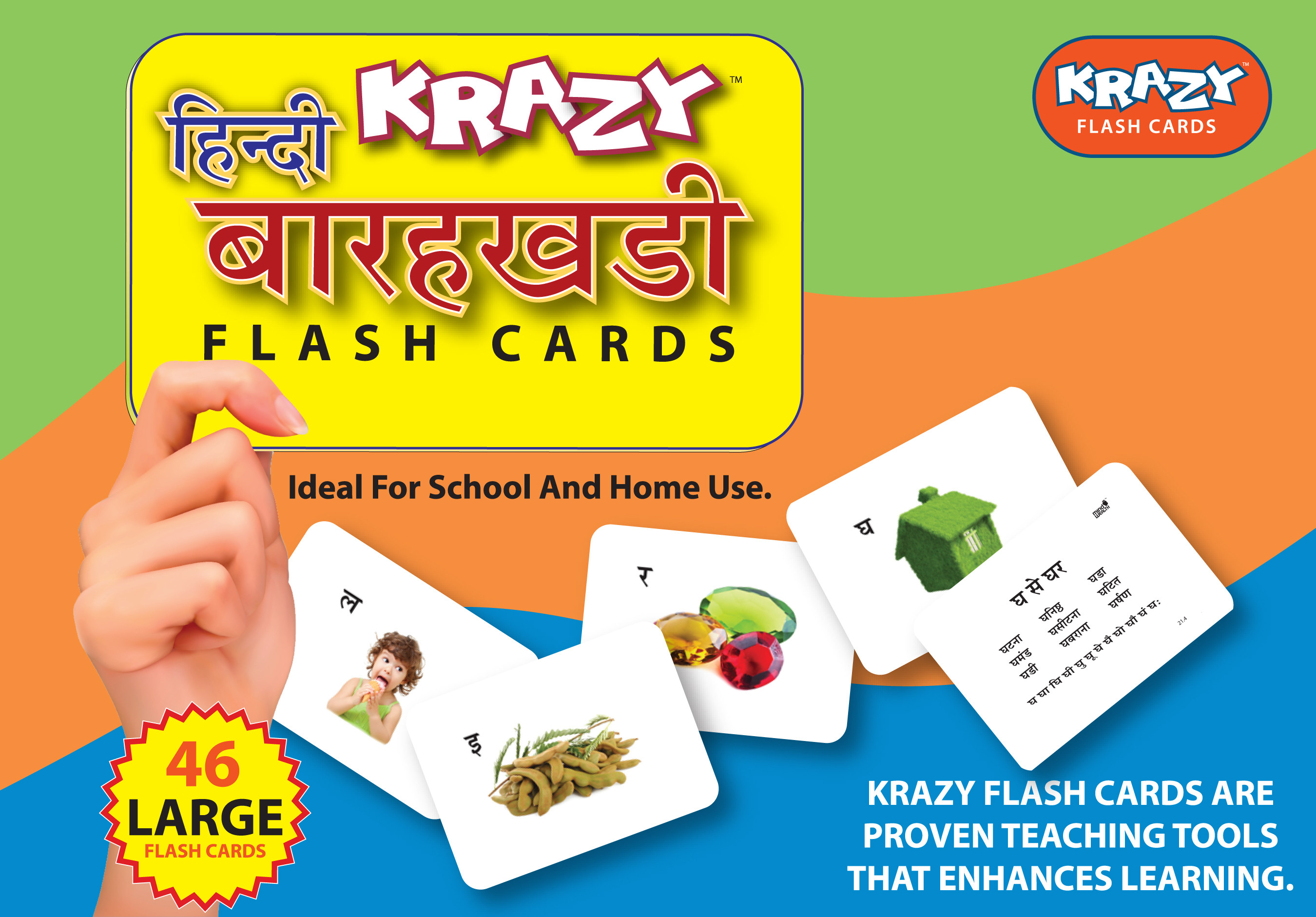 Aids Awareness Posters In Hindi Mind Wealth Krazy Hindi Barakhadi Flash Cards Original
