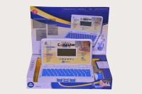 Just Toyz Intellective Learning Kids Computer (Blue)