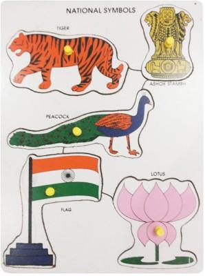 """Indiangiftbazzar Learning & Educational Toys Indiangiftbazzar National Symbol Tray 9""""X12"""" Single Pc Puzzle 9M.M"""