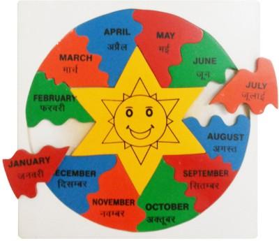 Indiangiftbazzar Learning & Educational Toys Indiangiftbazzar IGB Month Puzzle Round