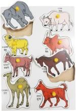 Indiangiftbazzar Learning & Educational Toys Indiangiftbazzar Domestic Animal Tray Single Pc Puzzle