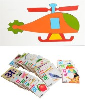 Aimedu Toy Combo Pack Of Wooden Flash Card Hindi Alphabet And Helicopter Puzzle Big For Kids Learning (Multicolor)