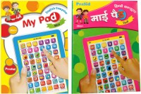 Prasid Mini My Pad English & Hindi (Multicolor)