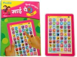 Prasid Learning & Educational Toys Prasid Hindi My Pad Mini