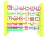 SKGB Learning & Educational Toys SKGB Abacus Alaphabets
