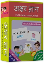 Knowledge Castle Learning & Educational Toys Knowledge Castle Akshar Gyan: Hindi Words Learning Cards