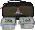 Cello World Lunch Boxes 8901372150411