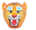 SNB Tiger Pvc Plastic Mask (set Of 12) Party Mask - Pack Of 12