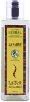 Lasa Aromatics Massage Oil Lavender (100 Ml)