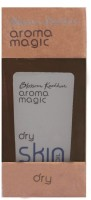 Aroma Magic Dry Skin Oil (20 Ml)