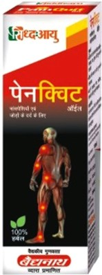 Baidyanath Body and Essential Oils Baidyanath Pain Quit Oil
