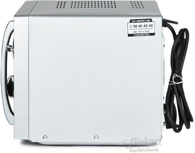 Kenstar KM20GSCN 20 L Grill Microwave Oven