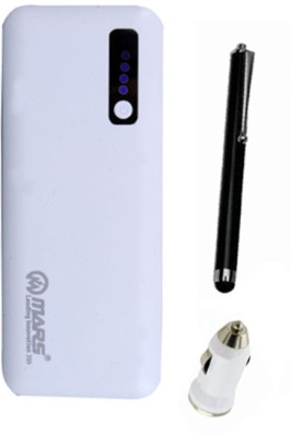 Mars-Power-Bank-20800mAh-Combo-Set